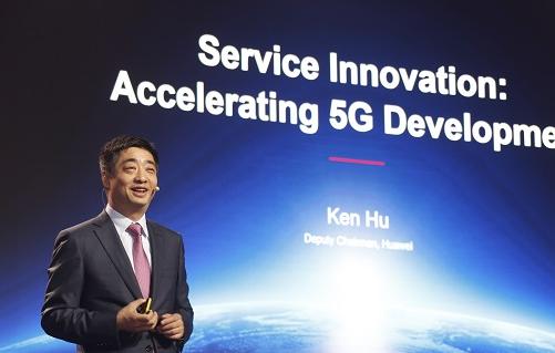 5G網絡未來的發展重點應該放在哪里