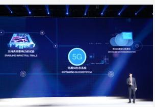 中国移动全球首个面向5G的边缘开放硬件加速平台亮相MWC上海展