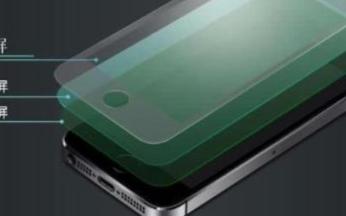 nubia将研发全新的边缘触控技术