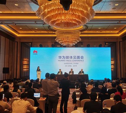 华为轮值董事长胡厚��表示华为的5G产品的供应解和通�`���w����]有任何�P系吧决完全不受制裁影响