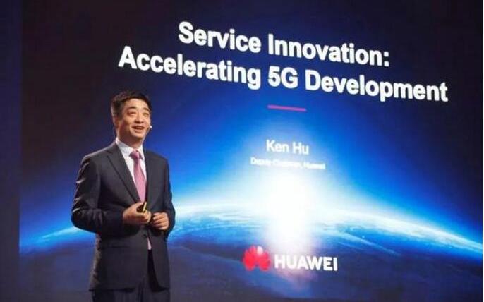 華為已拿下50個5G合同,日本采購未受影響