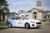 热点 | Argo AI资助卡内基梅隆大学建立自...
