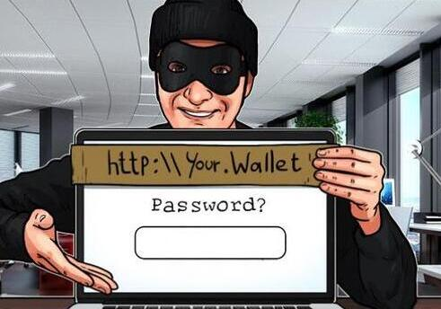 卡巴斯基发现了一种新型木马正在攻击用户的数字资产
