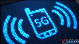 5G如何赋能人工智能产业?
