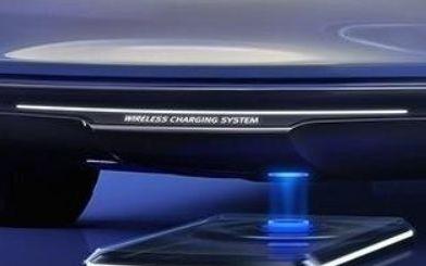 汽车无线充电技术何时才能投入实际使用