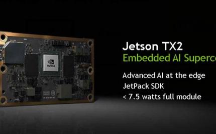 NVIDIA发布嵌入式6核Tegra处理器