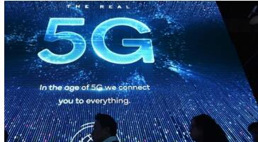 LG U+前CEO李相哲分享了韩国5G业务进展和5G新价值