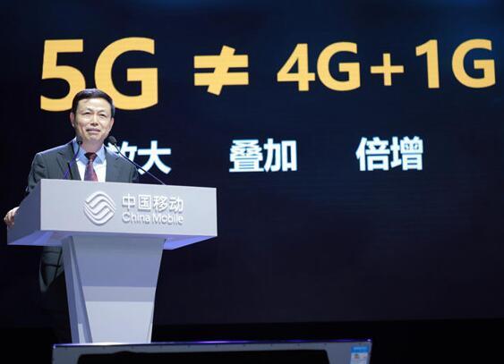 中国移动将依靠2.6GHz+4.9GHz频率优势构建低成本高效的5G网络