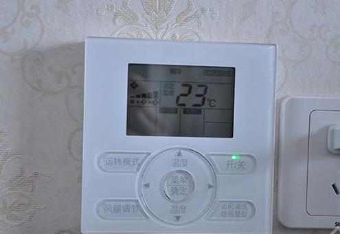 中央空调线控器和遥控器该怎么选择?