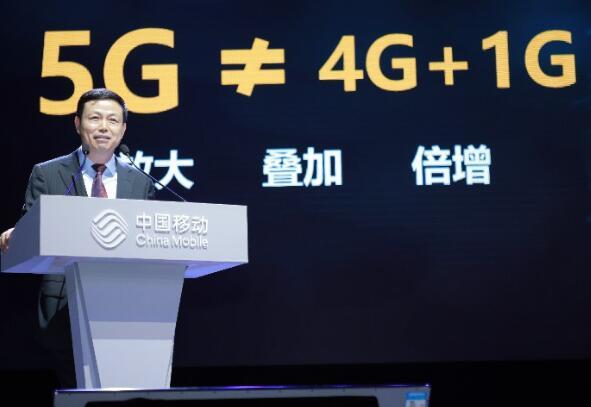 中國移動實施5G+計劃的四個主要方面闡述