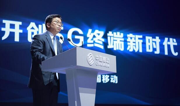 中國移動李慧鏑預測明年一月開始5G終端將全面支持...