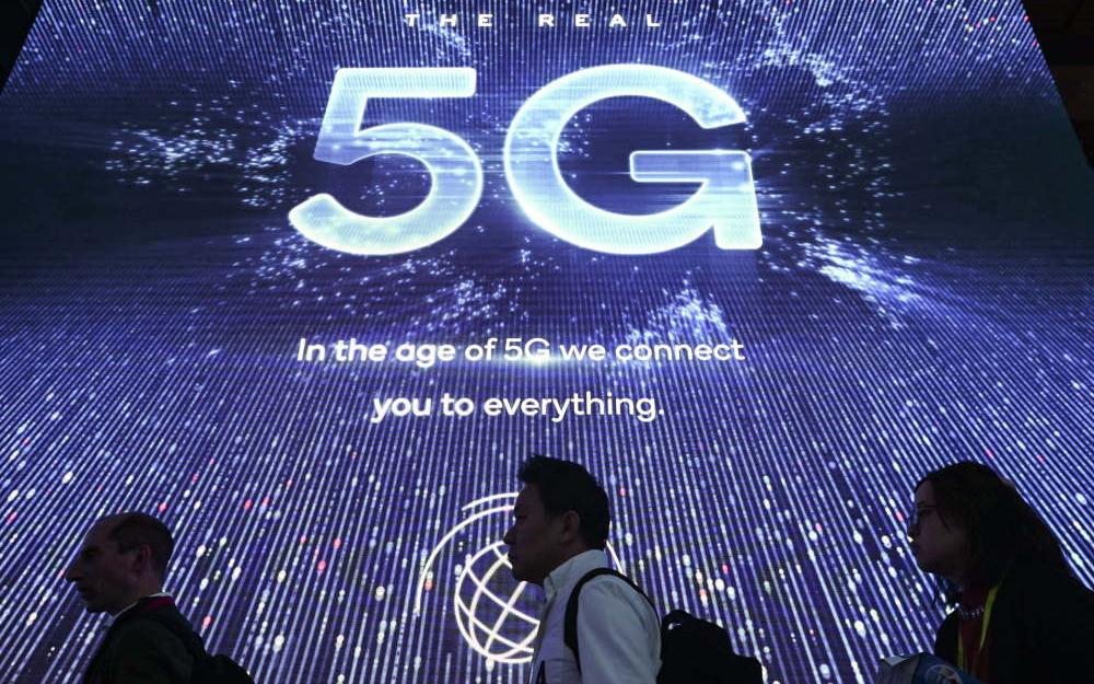GSMA:未來7年亞洲運營商將對5G投入3700...
