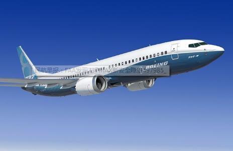 美国联邦航空管理局FAA再次发现了MAX飞机新的安全隐患