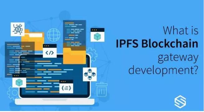 基于一種集去中心化分布式和點對點方法的共享數據協議IPFS介紹