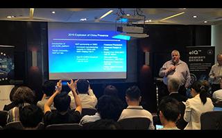 NXP跨界处理器双引擎发布 驱动物联网和边缘计算设备市场增长