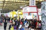科立工业有限公司强势亮相中国(成都)电子信息博览会