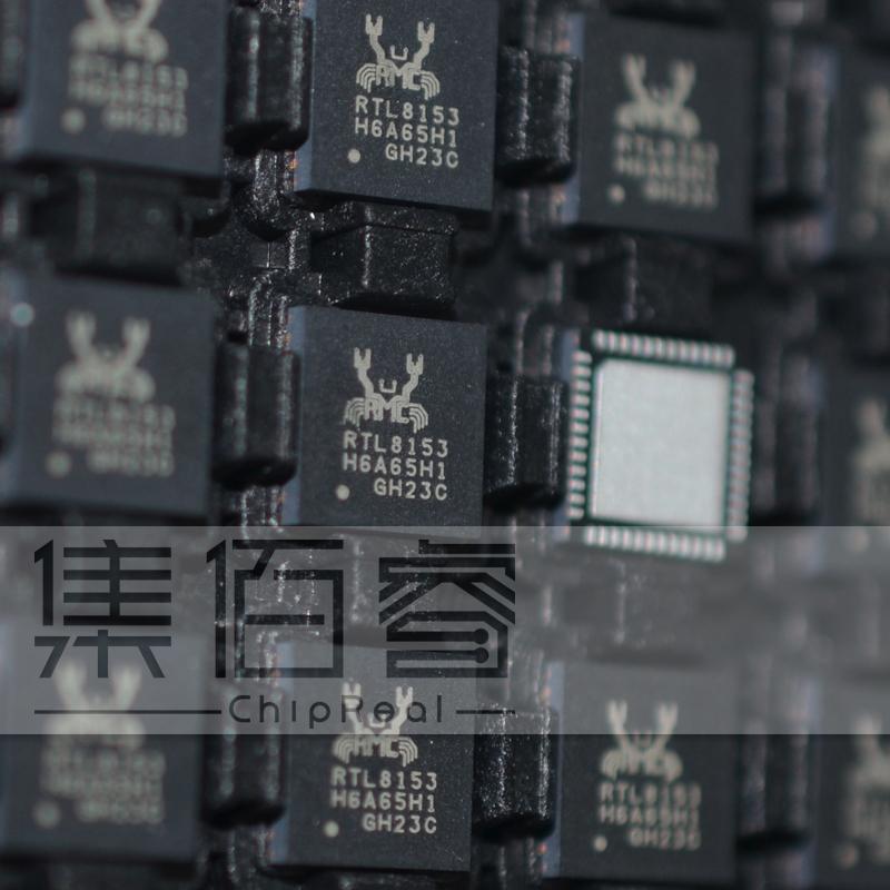 RTL8153 千兆以太网 USB3.0转RJ45-集佰睿