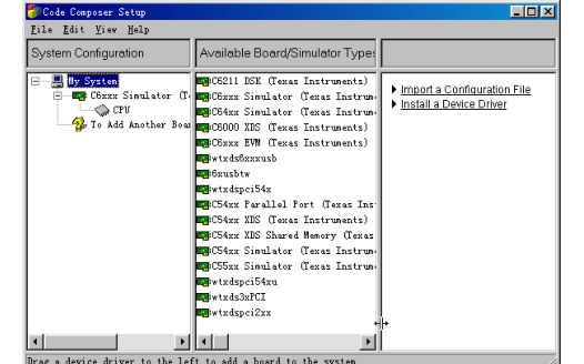 CCS编程入门教程之如何使用CCS进行DSP编程