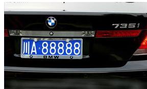 车牌识别是如何实现的