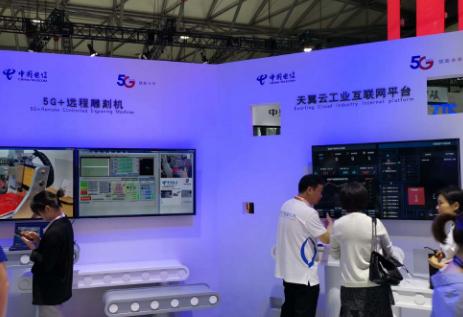 中國電信已完成了上海全市的5G網絡精準規劃