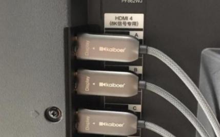 HDMI連接設備得到認證 8K清晰度將提升四倍