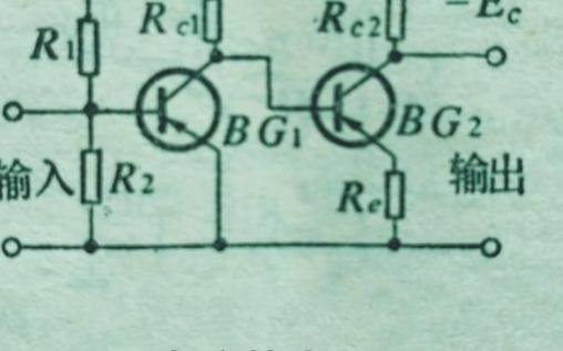 电子电路知识 各种放大器电路分析