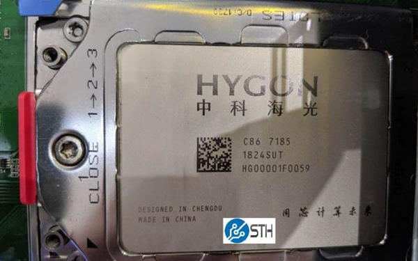 海光國產x86處理器未來可能會在中芯國際生產