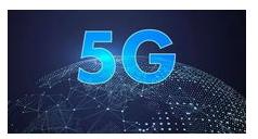 5G的高质量发展之路该怎样走