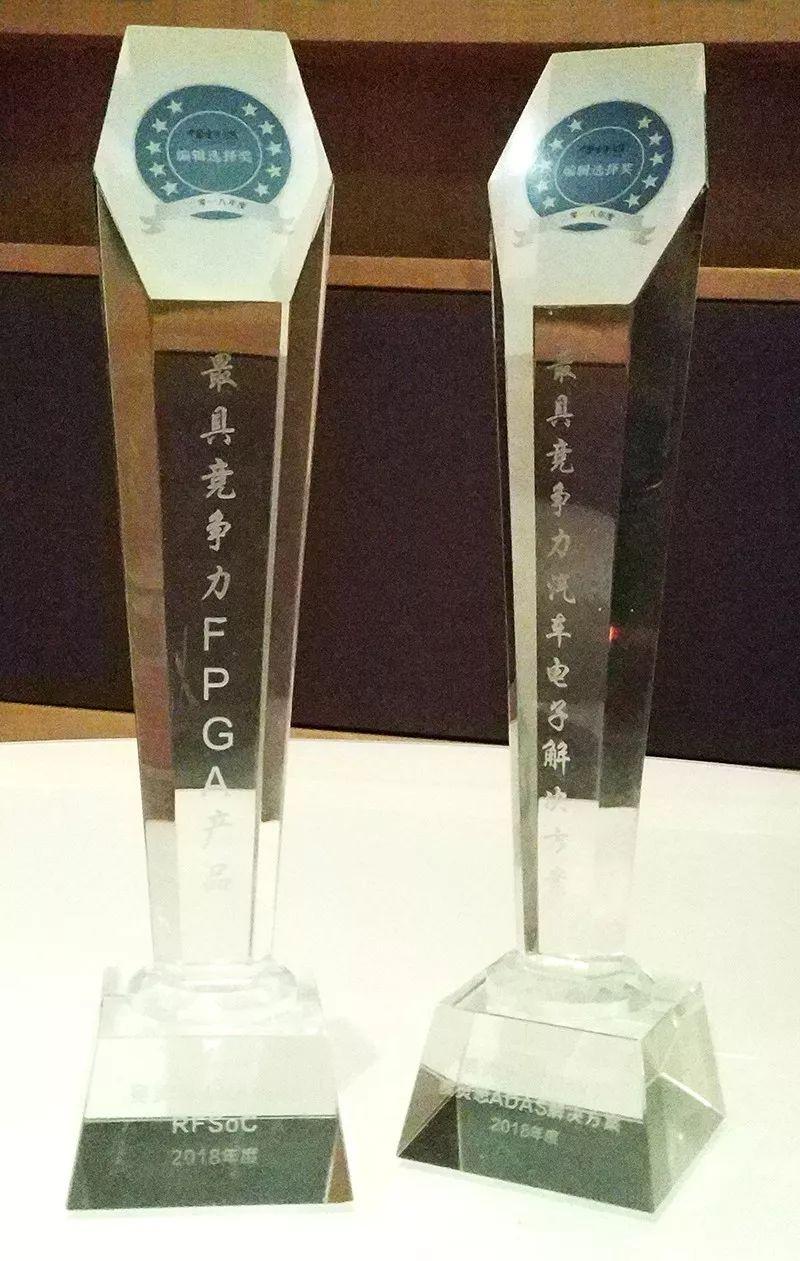 第七届中国电子信息博览会赛灵思荣获双冠军