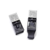 HFBR-14E4Z 适用于工业应用的光发送器,带SC端口,标准电源,符合RoHS标准