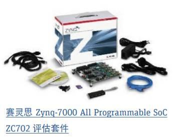 SoC為系統架構師和軟件開發人員提供了平臺