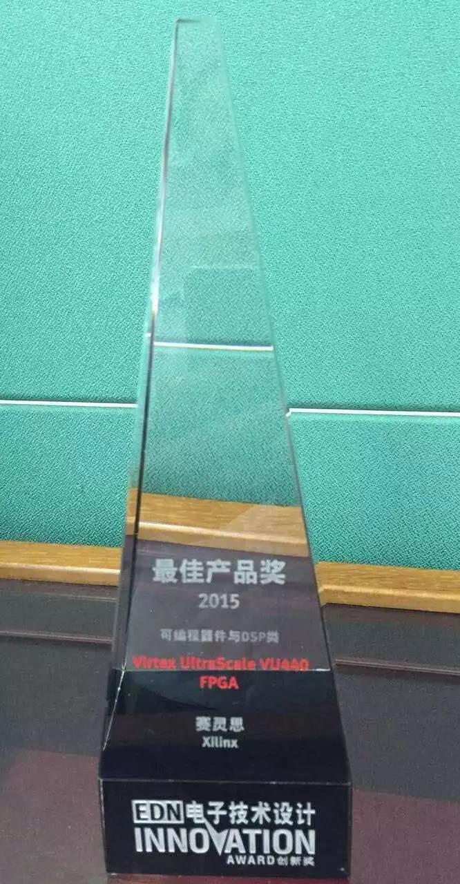 """赛灵思 Virtex UltraScale VU440 FPGA荣膺""""最佳产品奖"""""""