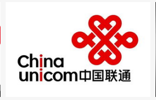 中國聯通正式公布了2019年聯通移動核心網集采中標人候選人名單