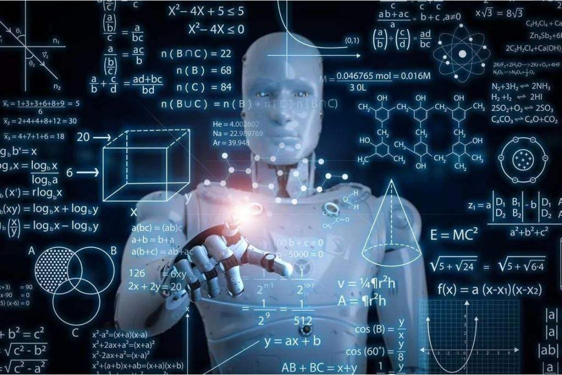 人工智能該有道德觀?阿里羅漢堂的數字經濟十個問題