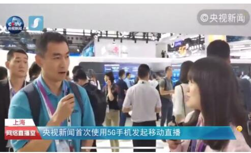 中國聯通支持的室內5G DIS網絡實現了MWC上海展的現場直播