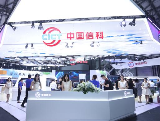 中国信科正式发布了5G车联网应用方案和FitHa...