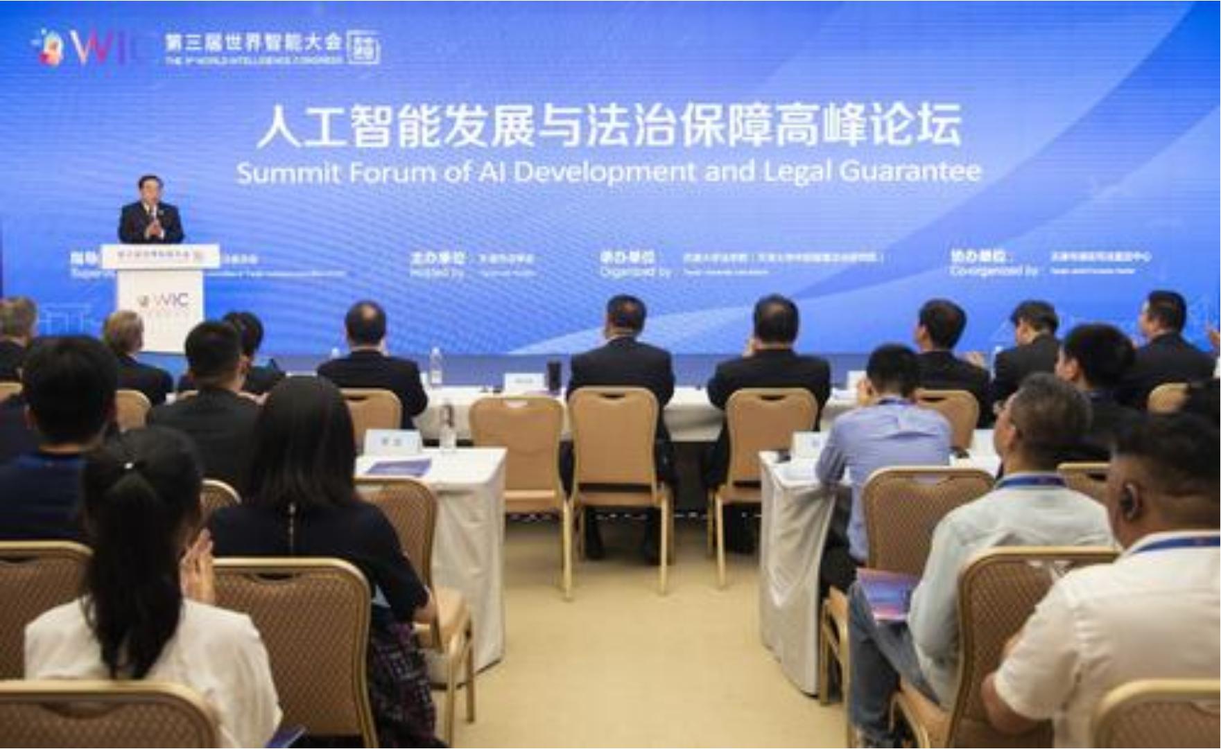 中国正大步迈向人工智能发展
