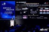 中国联通:7部多场景化白皮书,共同开启万物智联时代