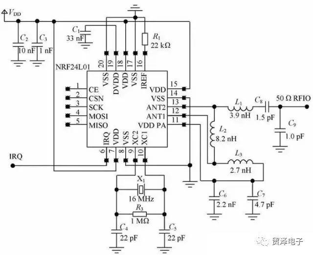 关于NFC的无线通信系统电路的研究分析