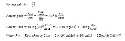 关于射频系统中的功率增益和电压增益的确定分析