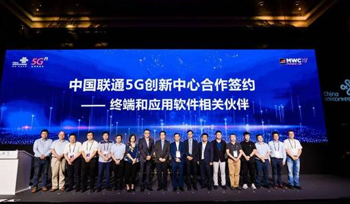 中國聯通聯合全球合作伙伴共同發布了UP Program計劃