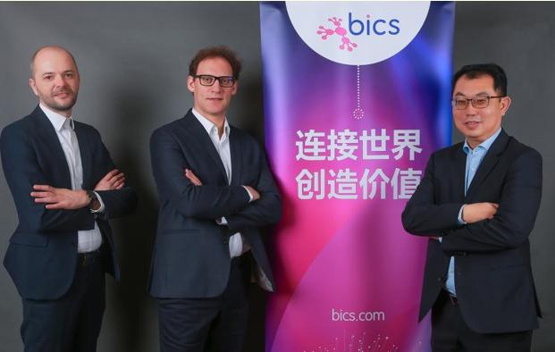 BICS已与中国企业合作将在180多个国家及地区推动5G的发展