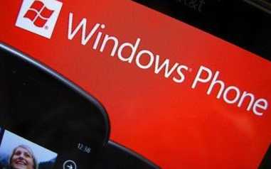 微软新专利WP或采用免触控技术