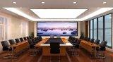 小间距LED显示屏在显示系统解决方案中的优势