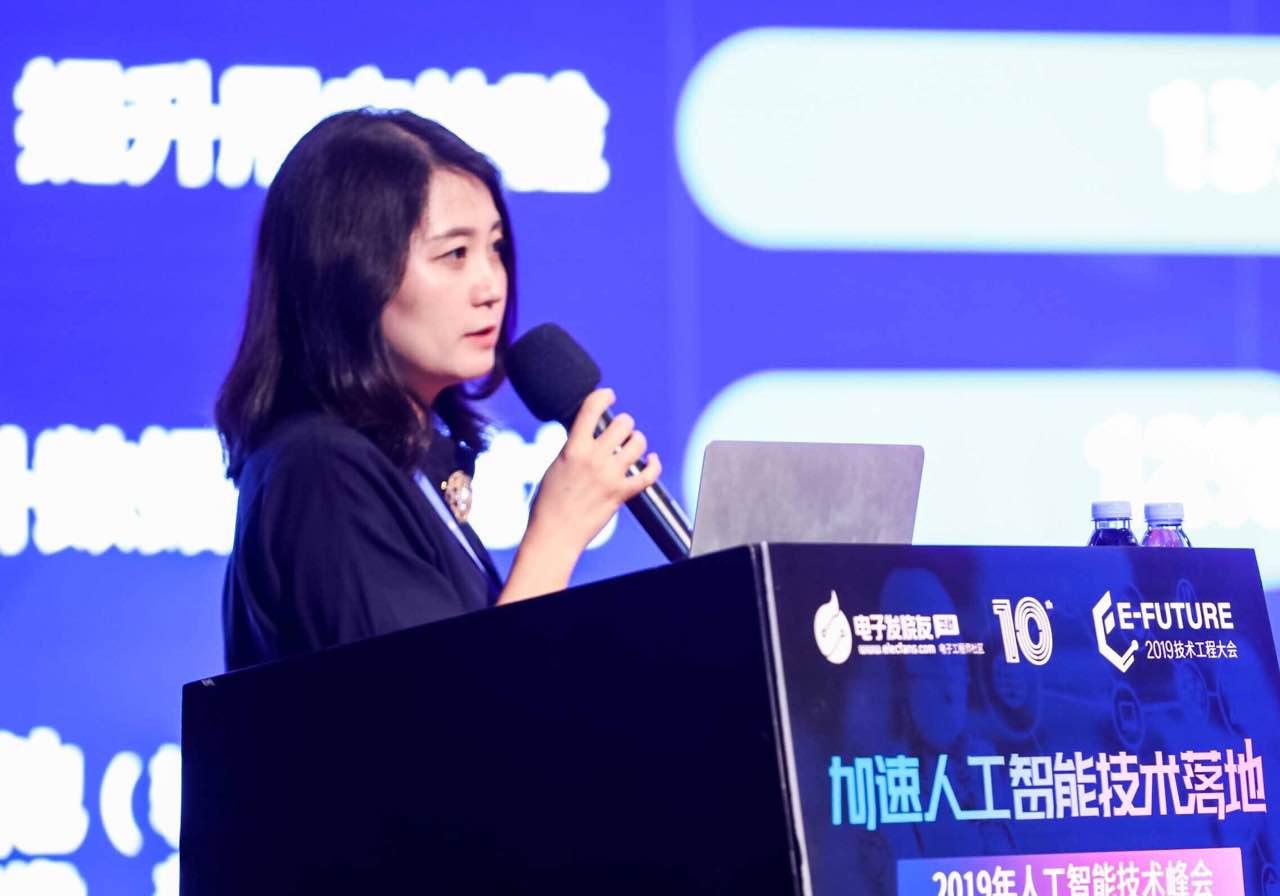 2019年人工智能技術峰會落幕,大咖熱議技術如何落地