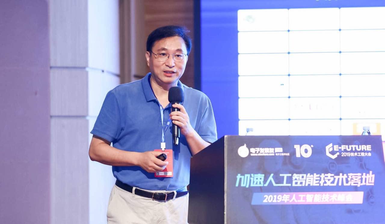 Wave Computing中國總經理熊大鵬博士