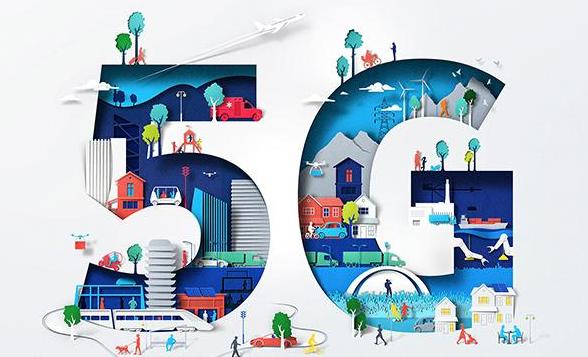 5G对于智能硬件有什么影响