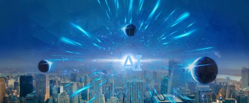 未来的人工智能是企业的好方向吗