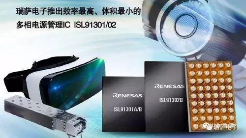 瑞萨电子为智能手机和平板电脑应用处理器提供最高效...