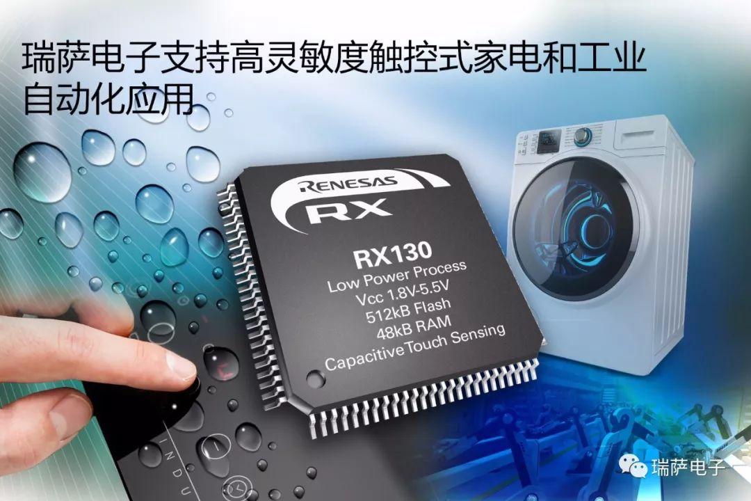 瑞萨大发快三线路检测_有在大发快三害死人株式会社宣布推出38款新型微控制器